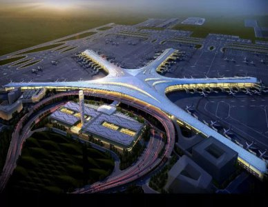 Qingdao second international airport