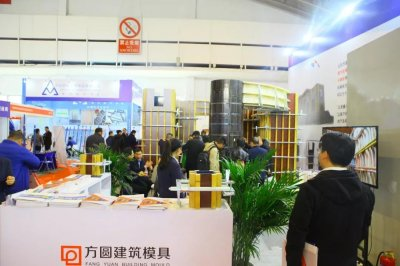 Square Circle Formwork | Stunning Debut 2019 China (Beijing) Formwork Scaffolding Exhibition